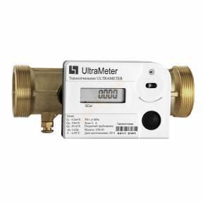 Ультразвуковые счетчики Ultrameter DN20